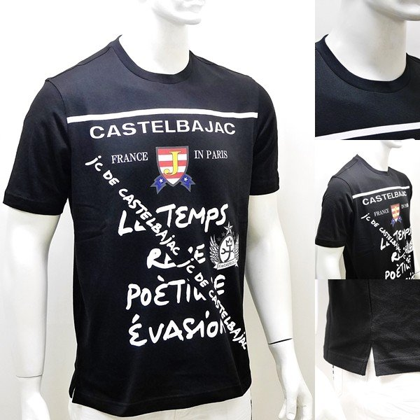 カステルバジャック 特選品 ¥15000+税[L/48] 半袖 Tシャツ メンズ FRANCE IN PARIS アムンゼン天竺仕様 20301003   jc KNs m 21470130 proud 03