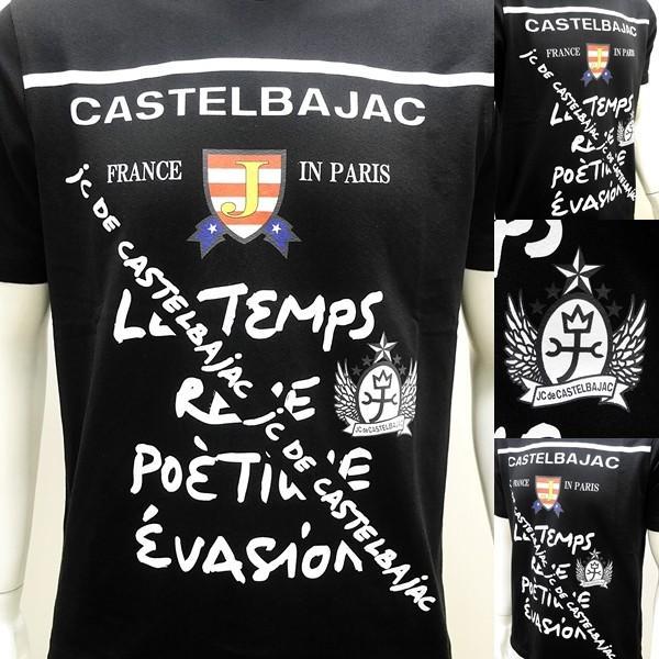 カステルバジャック 特選品 ¥15000+税[L/48] 半袖 Tシャツ メンズ FRANCE IN PARIS アムンゼン天竺仕様 20301003   jc KNs m 21470130 proud 05