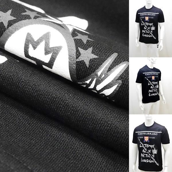 カステルバジャック 特選品 ¥15000+税[L/48] 半袖 Tシャツ メンズ FRANCE IN PARIS アムンゼン天竺仕様 20301003   jc KNs m 21470130 proud 06