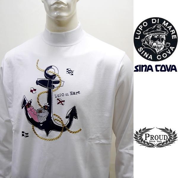 シナコバアウトレット [LL] 長袖Tシャツ ハイネック メンズ ゴルフ タウンウェア SINACOVA 20911200    sc KNf -e m 20220050|proud