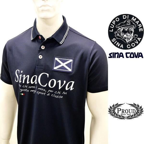 シナコバアウトレット¥22000+税[LL] 半袖 ポロシャツ メンズ Per chi amail mare SINACOVA SARDEGNA 20230052-e          scTCsm 19110510|proud