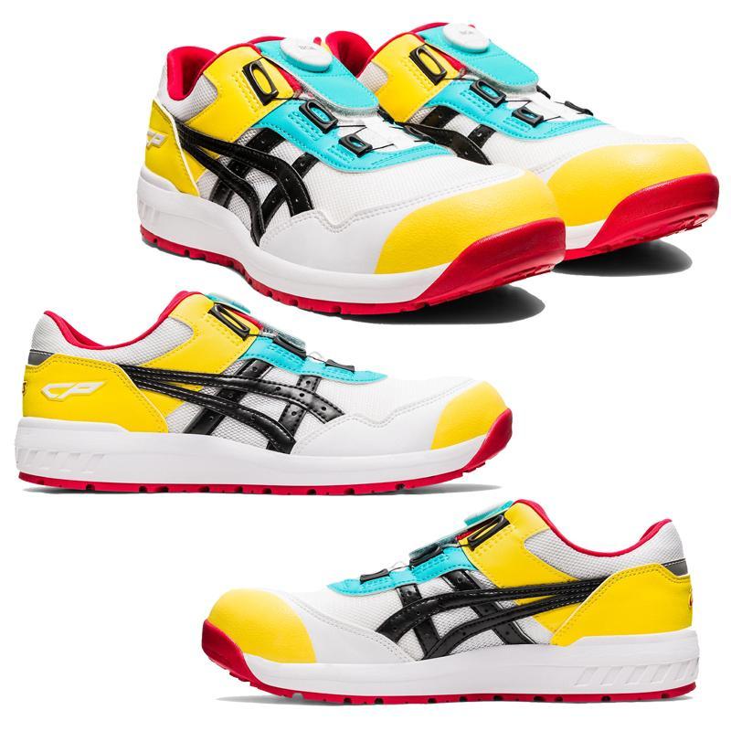 [即納]アシックス 安全靴 限定色 1271A029 asics ウィンジョブ CP209 Boa  新作 限定カラー(送料無料※一部地域を除く)|proues|04