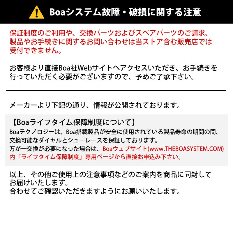 [即納]アシックス 安全靴 限定色 1271A029 asics ウィンジョブ CP209 Boa  新作 限定カラー(送料無料※一部地域を除く)|proues|07