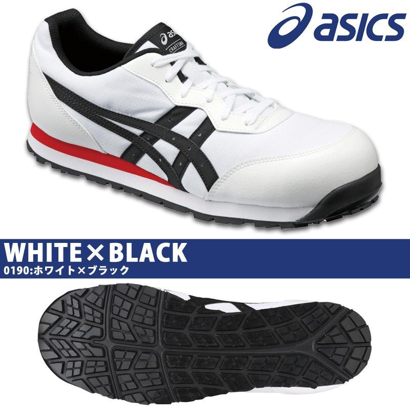 アシックス 安全靴  FCP201 asics ウィンジョブ CP201 メッシュ 新色 ひも(送料無料※一部地域を除く) メーカー在庫・お取り寄せ品 proues 09