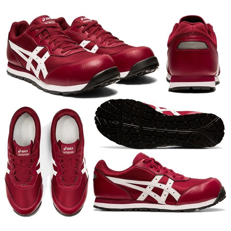 アシックス 安全靴  FCP201 asics ウィンジョブ CP201 メッシュ 新色 ひも(送料無料※一部地域を除く) メーカー在庫・お取り寄せ品 proues 06
