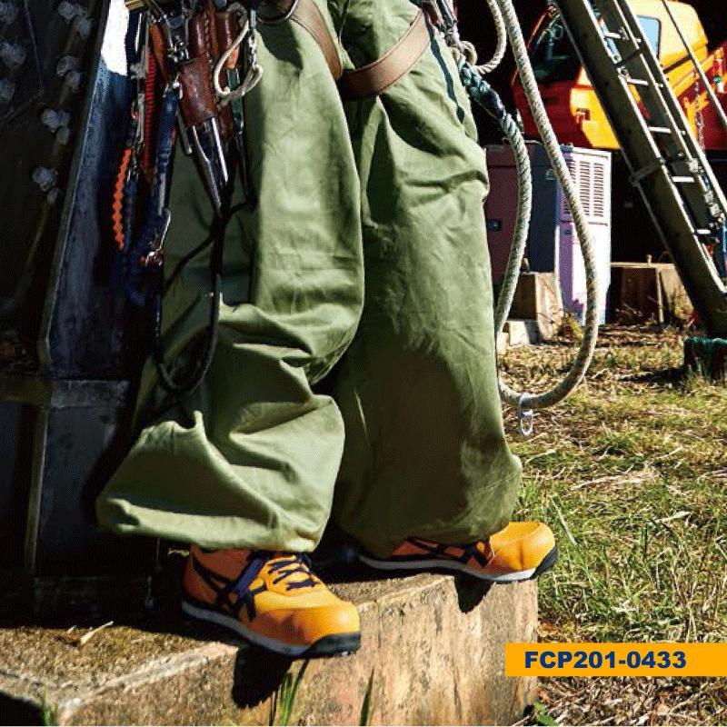 アシックス 安全靴  FCP201 asics ウィンジョブ CP201 メッシュ 新色 ひも(送料無料※一部地域を除く) メーカー在庫・お取り寄せ品 proues 08