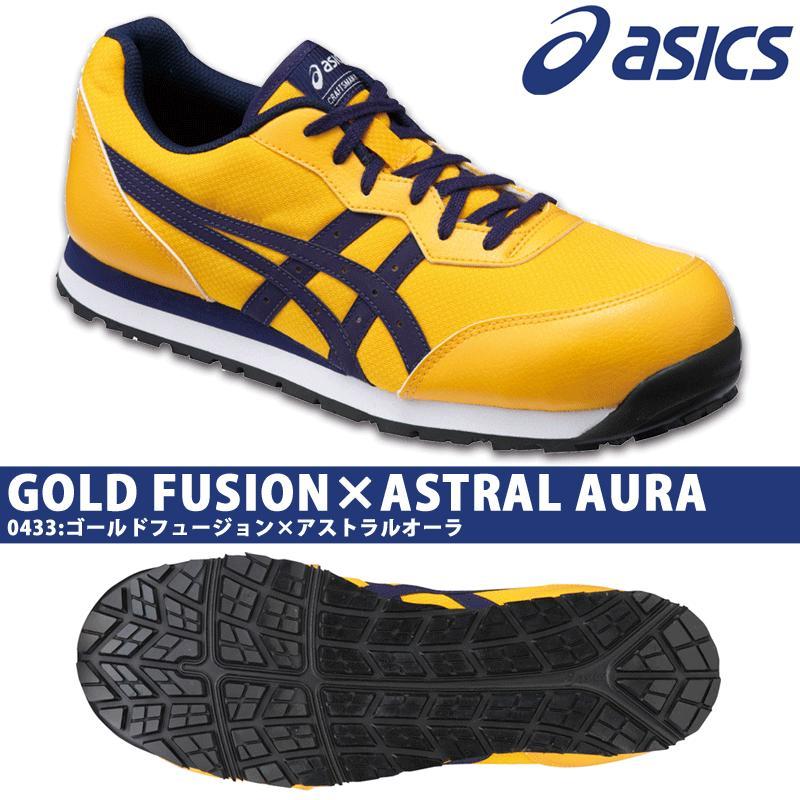 アシックス 安全靴  FCP201 asics ウィンジョブ CP201 メッシュ 新色 ひも(送料無料※一部地域を除く) メーカー在庫・お取り寄せ品 proues 10