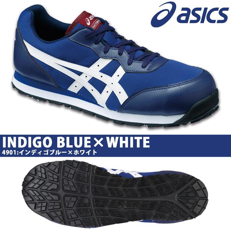 アシックス 安全靴  FCP201 asics ウィンジョブ CP201 メッシュ 新色 ひも(送料無料※一部地域を除く) メーカー在庫・お取り寄せ品 proues 11