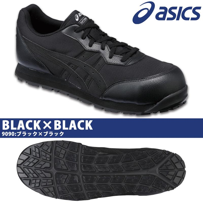 アシックス 安全靴  FCP201 asics ウィンジョブ CP201 メッシュ 新色 ひも(送料無料※一部地域を除く) メーカー在庫・お取り寄せ品 proues 12