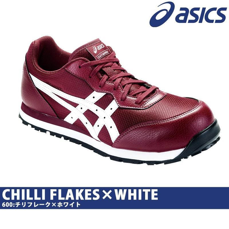 アシックス 安全靴  FCP201 asics ウィンジョブ CP201 メッシュ 新色 ひも(送料無料※一部地域を除く) メーカー在庫・お取り寄せ品 proues 13
