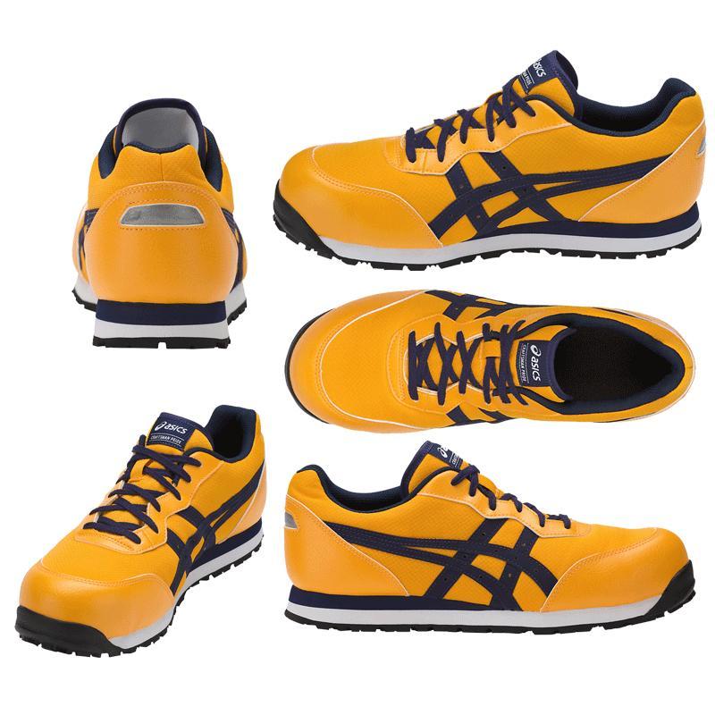アシックス 安全靴  FCP201 asics ウィンジョブ CP201 メッシュ 新色 ひも(送料無料※一部地域を除く) メーカー在庫・お取り寄せ品 proues 05