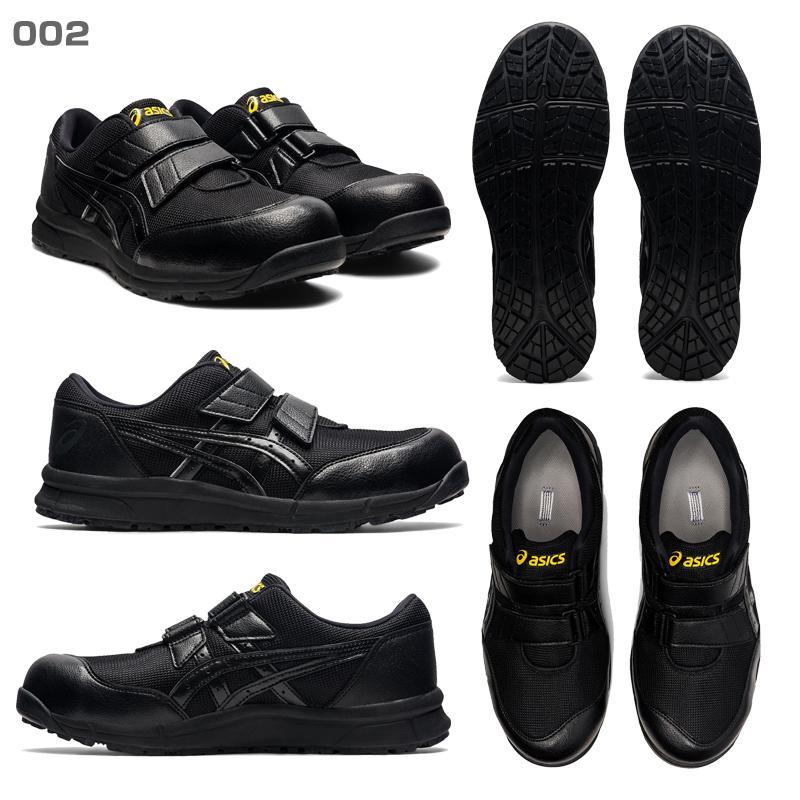 アシックス 安全靴 静電靴 FCP20E asics ウィンジョブ CP20E マジック 新色ブラック(送料無料※一部地域を除く) メーカー在庫・お取り寄せ品 proues 03