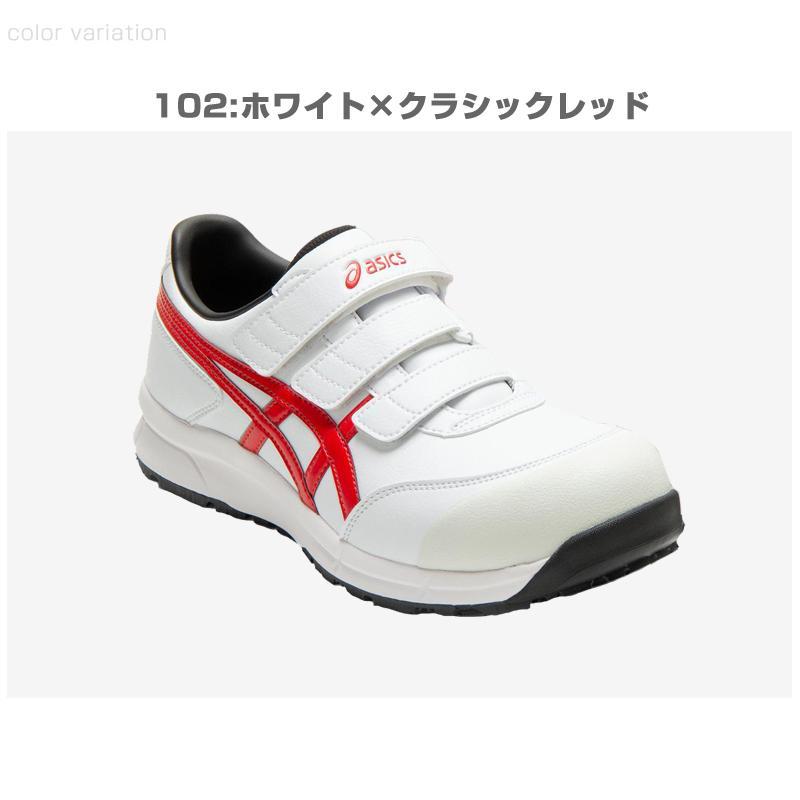 アシックス 安全靴  FCP301 asics ウィンジョブ CP301 マジック 2021新色(送料無料※一部地域を除く)メーカー在庫・お取り寄せ|proues|06