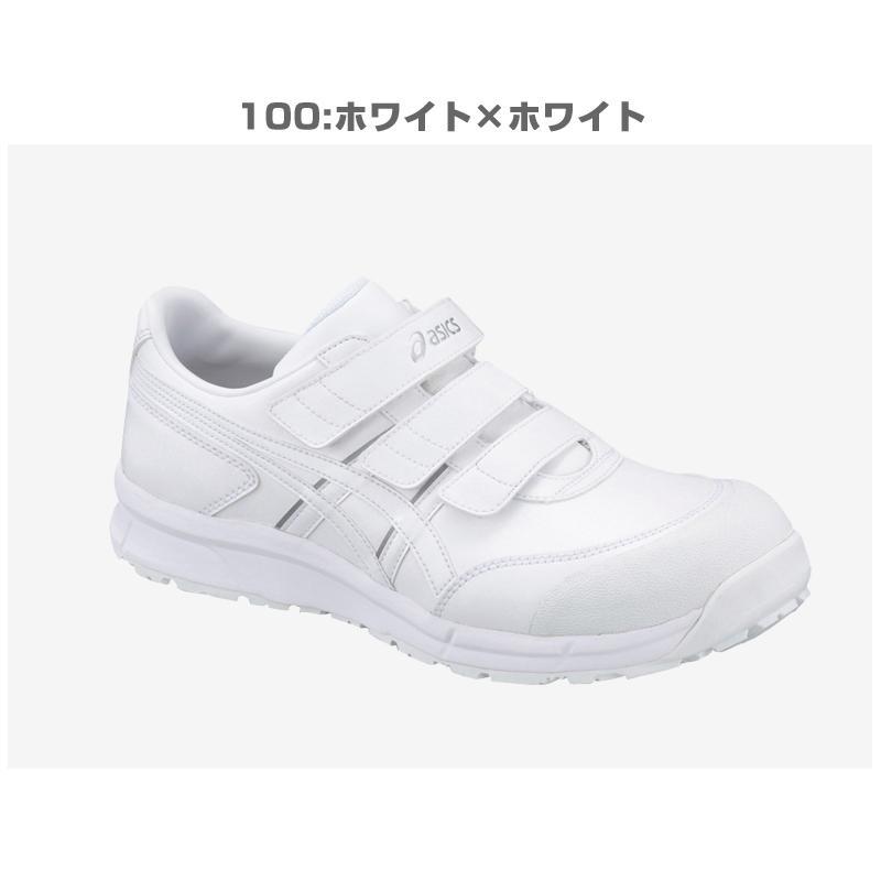 アシックス 安全靴  FCP301 asics ウィンジョブ CP301 マジック 2021新色(送料無料※一部地域を除く)メーカー在庫・お取り寄せ|proues|08