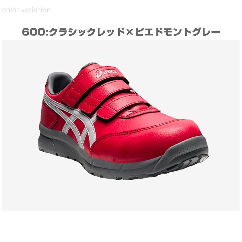 アシックス 安全靴  FCP301 asics ウィンジョブ CP301 マジック 2021新色(送料無料※一部地域を除く)メーカー在庫・お取り寄せ|proues|07