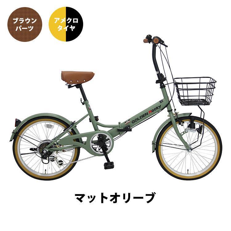 折りたたみ自転車 ミニベロ 20インチ 6段変速 GOLDEN ROCKY GOLDEN-ROCKY206 provocatio 02