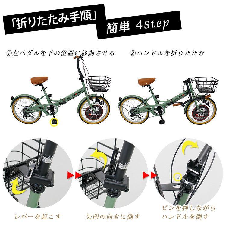 折りたたみ自転車 ミニベロ 20インチ 6段変速 GOLDEN ROCKY GOLDEN-ROCKY206 provocatio 12