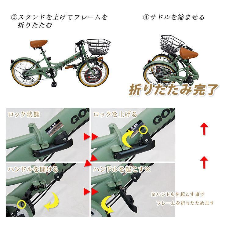 折りたたみ自転車 ミニベロ 20インチ 6段変速 GOLDEN ROCKY GOLDEN-ROCKY206 provocatio 13