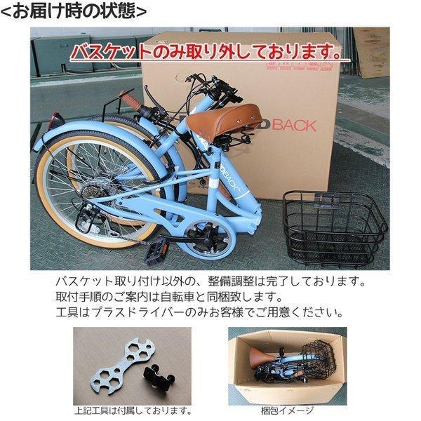 折りたたみ自転車 ミニベロ 20インチ 6段変速 GOLDEN ROCKY GOLDEN-ROCKY206 provocatio 14