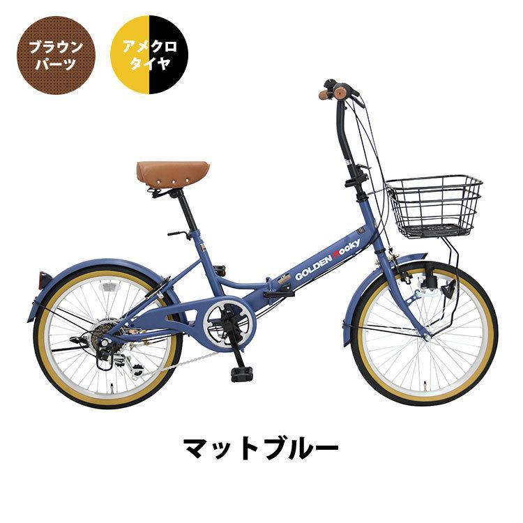 折りたたみ自転車 ミニベロ 20インチ 6段変速 GOLDEN ROCKY GOLDEN-ROCKY206 provocatio 03