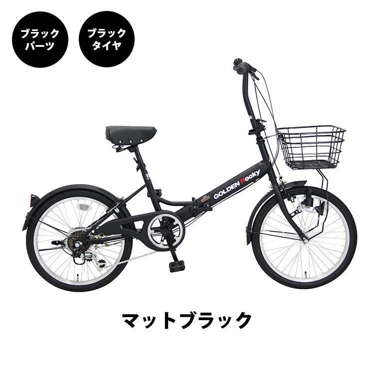 折りたたみ自転車 ミニベロ 20インチ 6段変速 GOLDEN ROCKY GOLDEN-ROCKY206 provocatio 04