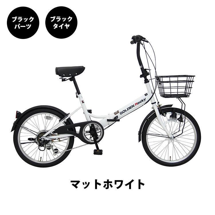 折りたたみ自転車 ミニベロ 20インチ 6段変速 GOLDEN ROCKY GOLDEN-ROCKY206 provocatio 05