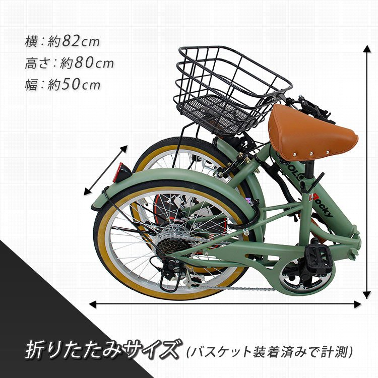 折りたたみ自転車 ミニベロ 20インチ 6段変速 GOLDEN ROCKY GOLDEN-ROCKY206 provocatio 09