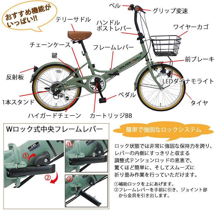 折りたたみ自転車 ミニベロ 20インチ 6段変速 GOLDEN ROCKY GOLDEN-ROCKY206 provocatio 10