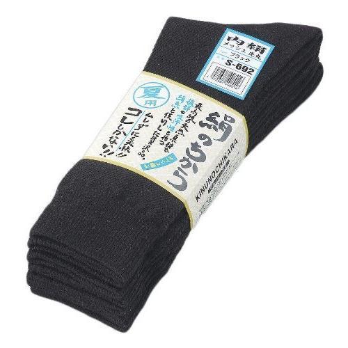 【4足組×80組セット販売】おたふく手袋 S-692 絹のちからメッシュソックス ブラック 先丸 4足組×5 25·27cm