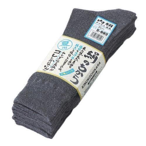 【4足組×80組セット販売】おたふく手袋 S-693 絹のちからメッシュソックス グレー 先丸 4足組×5 25·27cm