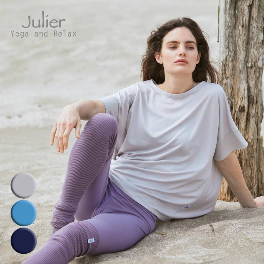 【セール SALE】 Julier ヨガウェア アシンメトリープルオーバー ジュリエ ヨガウェア ヨガ ピラティス jub-011