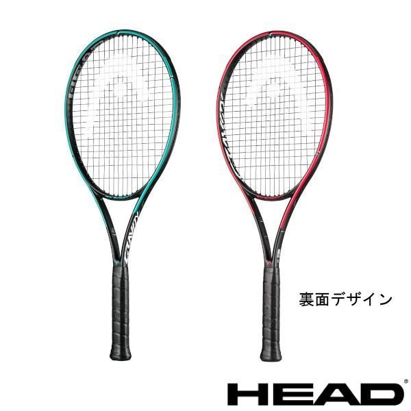 送料無料◆HEAD◆2019年7月中旬発売 グラビティ エス GRAVITY S 234249 ヘッド 硬式テニスラケット