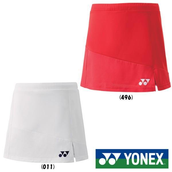 送料無料◆YONEX ウィメンズ スカート(インナースパッツ付) 26055 ヨネックス テニス バドミントン ウェア
