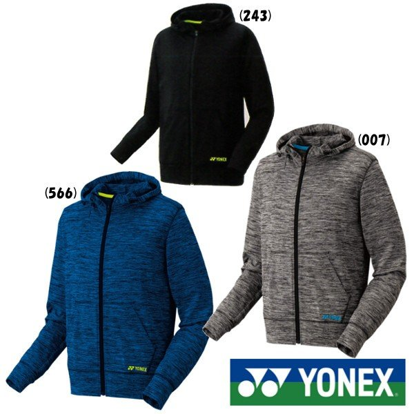 送料無料◆YONEX◆新色◆2019年1月下旬発売◆ユニセックス スウェットパーカー 30045 テニス バドミントン ウェア ヨネックス