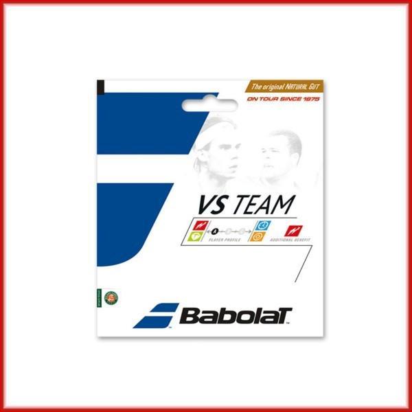 送料無料◆BABOLAT◆VSチーム 125 BA201024 バボラ 硬式テニスストリング