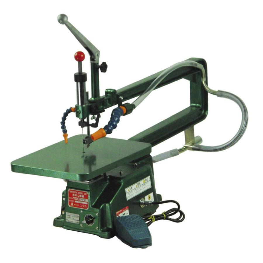 ユタカ電動工具 卓上木工糸のこ盤(鋳物定盤、フトコロ720mm、Hybridタイプ)