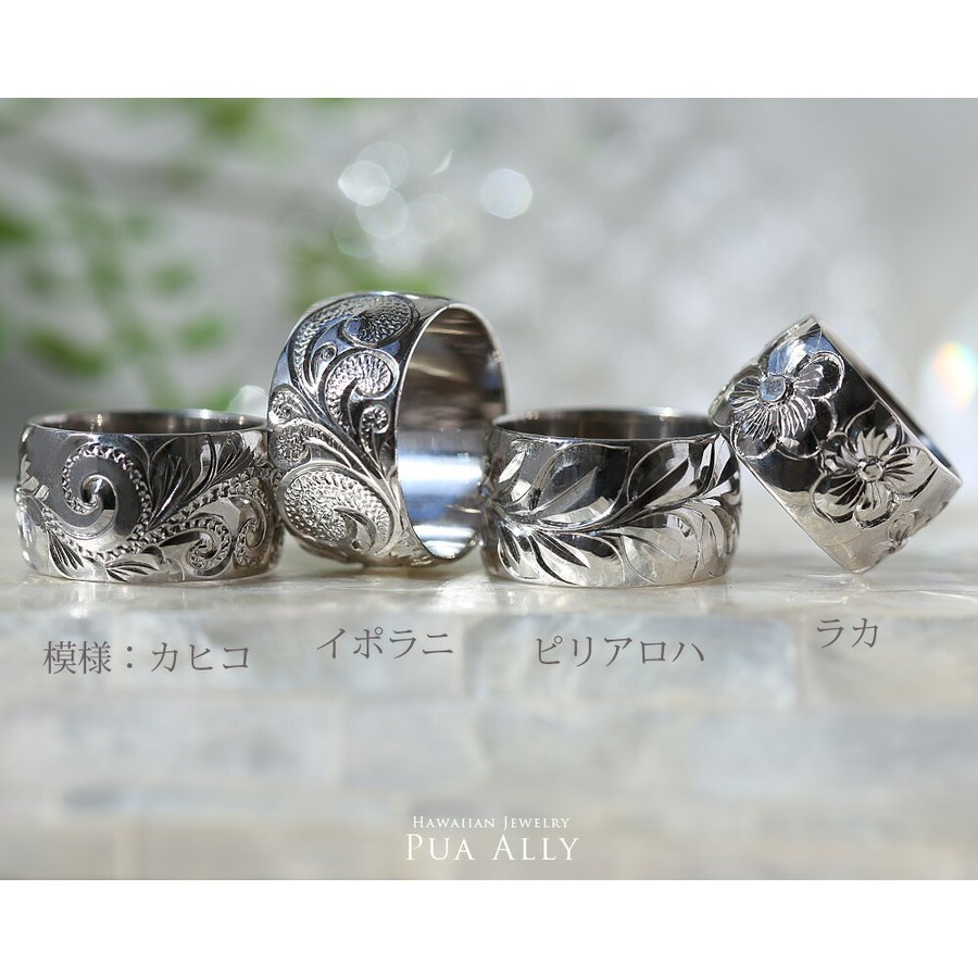 【K14 バレル 12mm幅 1.5mm厚【トラディショナル】オーダーリング】ハワイアンジュエリー プアアリ 結婚指輪 マリッジ 鍛造18金 ゴールド 手彫り 誕生石 刻印|puaally|02
