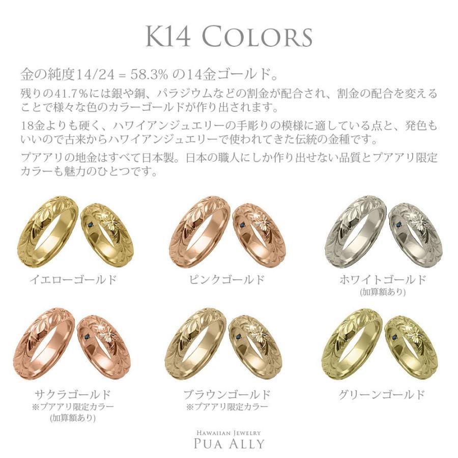 【K14 バレル 12mm幅 1.5mm厚【トラディショナル】オーダーリング】ハワイアンジュエリー プアアリ 結婚指輪 マリッジ 鍛造18金 ゴールド 手彫り 誕生石 刻印|puaally|11