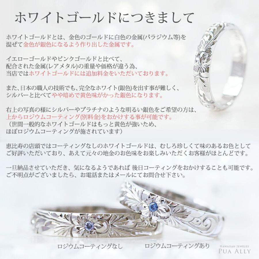 【K14 バレル 12mm幅 1.5mm厚【トラディショナル】オーダーリング】ハワイアンジュエリー プアアリ 結婚指輪 マリッジ 鍛造18金 ゴールド 手彫り 誕生石 刻印|puaally|12