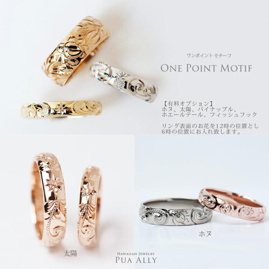 【K14 バレル 12mm幅 1.5mm厚【トラディショナル】オーダーリング】ハワイアンジュエリー プアアリ 結婚指輪 マリッジ 鍛造18金 ゴールド 手彫り 誕生石 刻印|puaally|13
