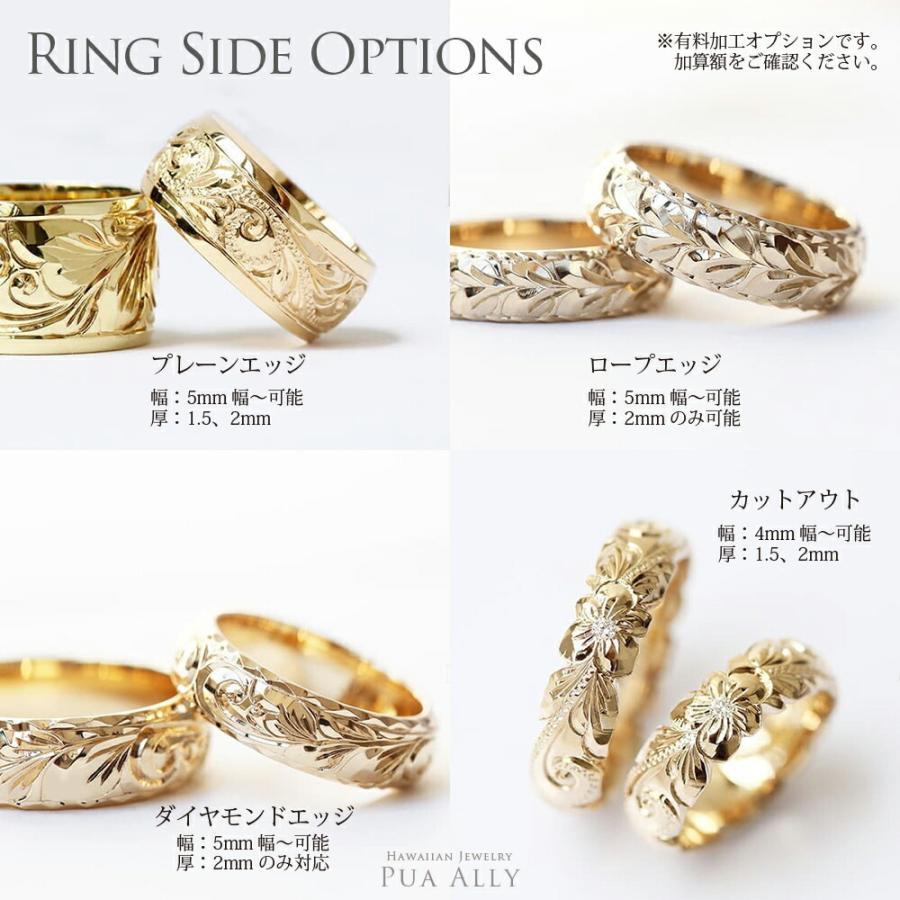 【K14 バレル 12mm幅 1.5mm厚【トラディショナル】オーダーリング】ハワイアンジュエリー プアアリ 結婚指輪 マリッジ 鍛造18金 ゴールド 手彫り 誕生石 刻印|puaally|14