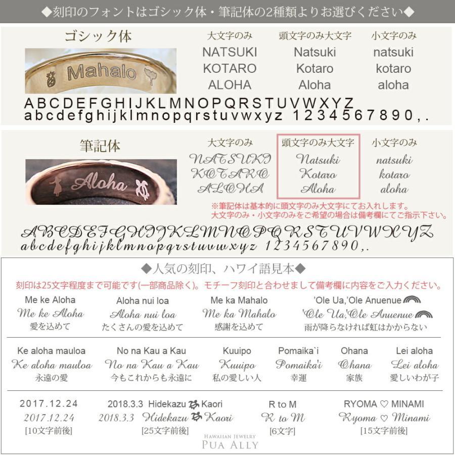 【K14 バレル 12mm幅 1.5mm厚【トラディショナル】オーダーリング】ハワイアンジュエリー プアアリ 結婚指輪 マリッジ 鍛造18金 ゴールド 手彫り 誕生石 刻印|puaally|15