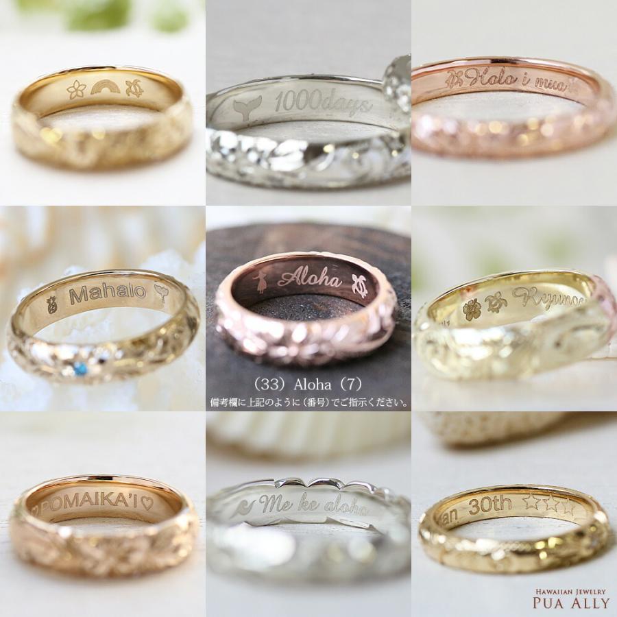 【K14 バレル 12mm幅 1.5mm厚【トラディショナル】オーダーリング】ハワイアンジュエリー プアアリ 結婚指輪 マリッジ 鍛造18金 ゴールド 手彫り 誕生石 刻印|puaally|17