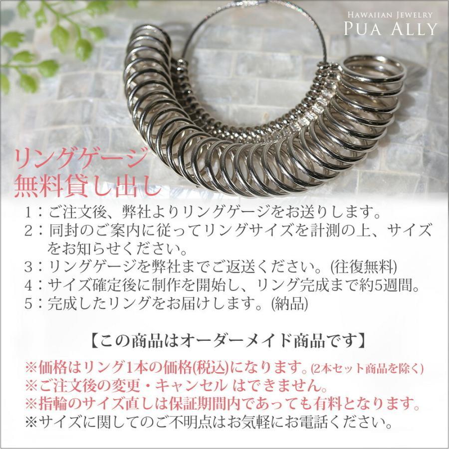 【K14 バレル 12mm幅 1.5mm厚【トラディショナル】オーダーリング】ハワイアンジュエリー プアアリ 結婚指輪 マリッジ 鍛造18金 ゴールド 手彫り 誕生石 刻印|puaally|19