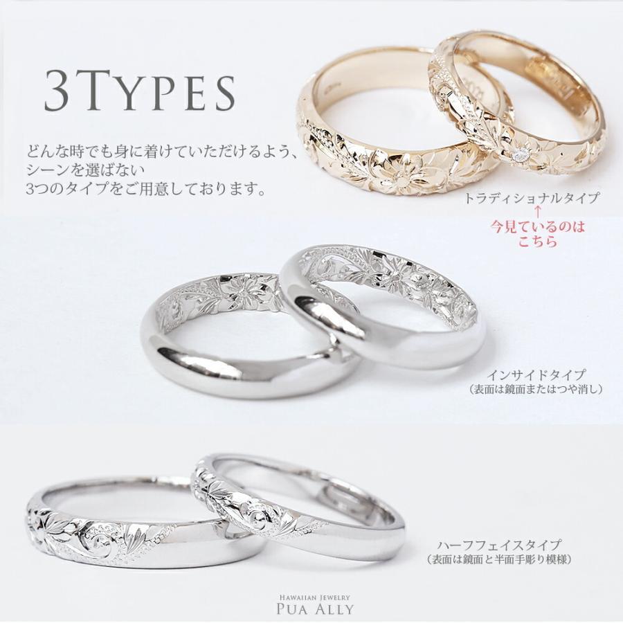 【K14 バレル 12mm幅 1.5mm厚【トラディショナル】オーダーリング】ハワイアンジュエリー プアアリ 結婚指輪 マリッジ 鍛造18金 ゴールド 手彫り 誕生石 刻印|puaally|04