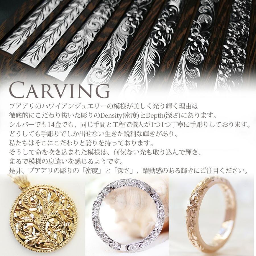 【K14 バレル 12mm幅 1.5mm厚【トラディショナル】オーダーリング】ハワイアンジュエリー プアアリ 結婚指輪 マリッジ 鍛造18金 ゴールド 手彫り 誕生石 刻印|puaally|07