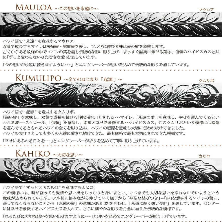 【K14 バレル 12mm幅 1.5mm厚【トラディショナル】オーダーリング】ハワイアンジュエリー プアアリ 結婚指輪 マリッジ 鍛造18金 ゴールド 手彫り 誕生石 刻印|puaally|09