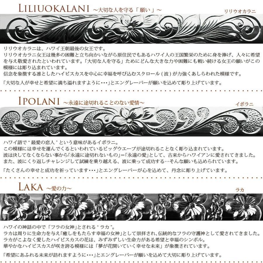 【K14 バレル 12mm幅 1.5mm厚【トラディショナル】オーダーリング】ハワイアンジュエリー プアアリ 結婚指輪 マリッジ 鍛造18金 ゴールド 手彫り 誕生石 刻印|puaally|10