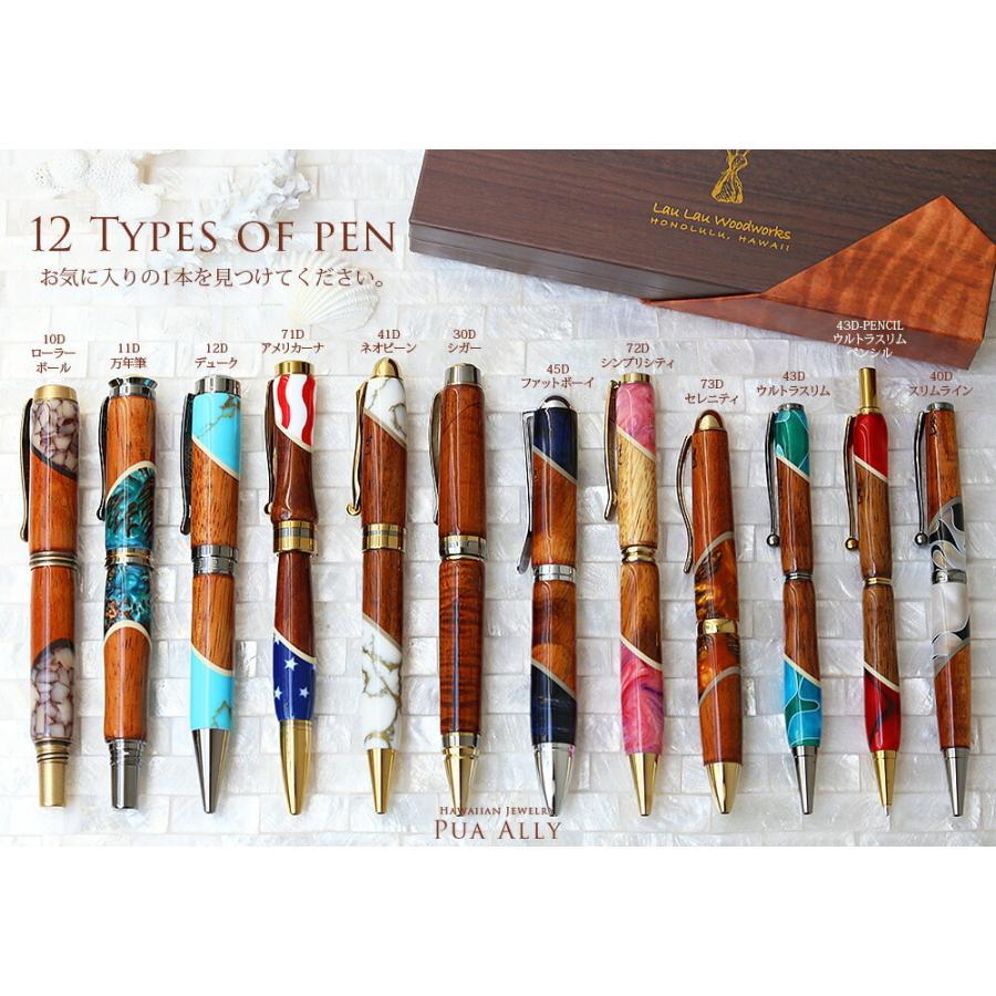 【ハワイアン コアウッド アメリカーナ ボールペン】 木製 男性 女性 高級 ブランド おしゃれ 就職祝い 送別会 転勤 プレゼント お祝い 父の日 母の日 還暦祝|puaally|14