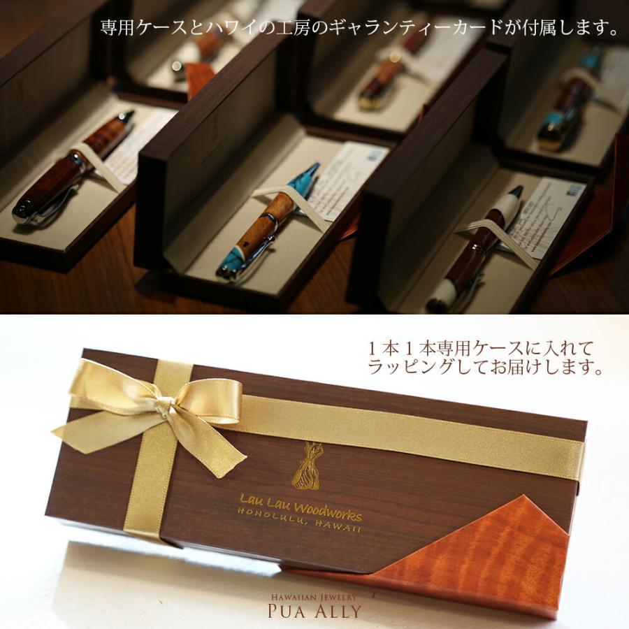 【ハワイアン コアウッド シガー ボールペン】 木製 メンズ 男性 高級ボールペン 人気 ブランド おしゃれ 就職祝い プレゼント お祝い 父の日 還暦 送別会|puaally|12